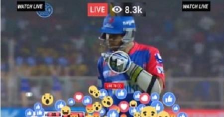 mobilecric IPL