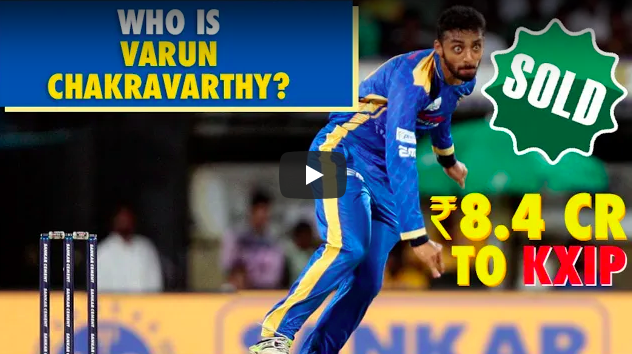 varun chakravarthy 8.4 crore who is he bowling