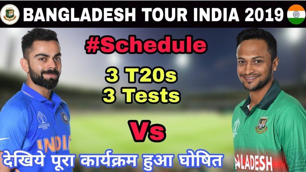 India vs Bangladesh 2019 Schedule