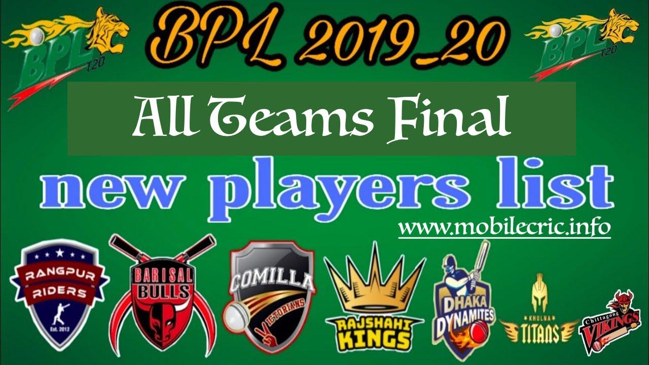 bpl-7-teams